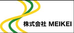 meikei logo 2018-03-20