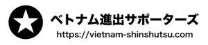 logo vns