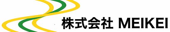 株式会社 MEIKEI